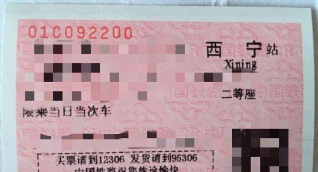 妙龄少女,探索青甘环线的第一天:初到西宁!