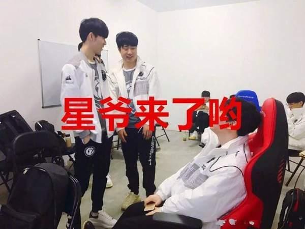 周星驰现身IG直播Rookie化身小迷弟,韩国身份被调侃