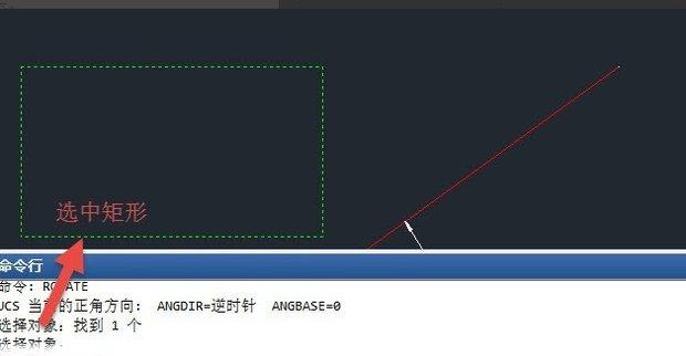 CAD中把图形斜线标注到与一根样式v图形cad怎么水平里导出旋转图片