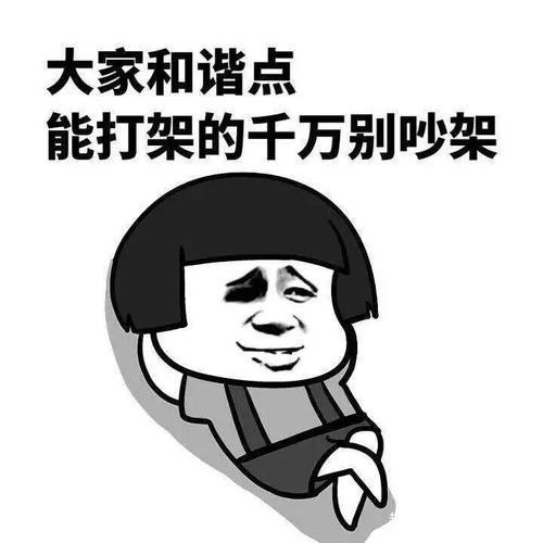 搞笑:班主任罚生气背表情,动态他从结果里掏出书包包a表情课文同桌图片