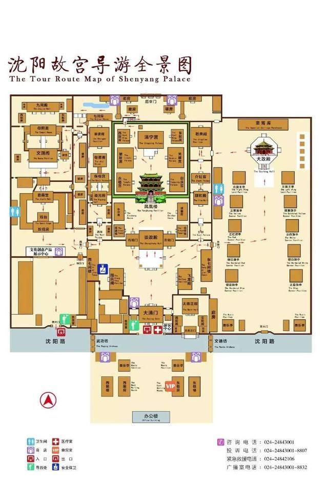 故宫报告厅手绘地图