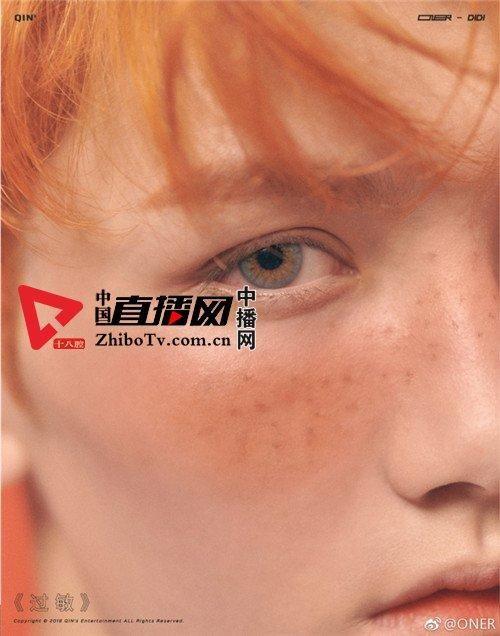 坤音四子新专《无我》尽显ONER音乐态度