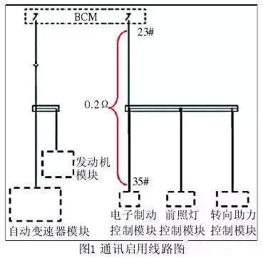 ic00间歇控制电路