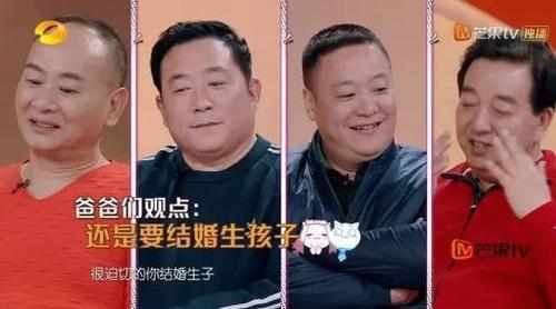 吴昕袁姗姗被催婚上热搜:我有钱有事业又漂亮
