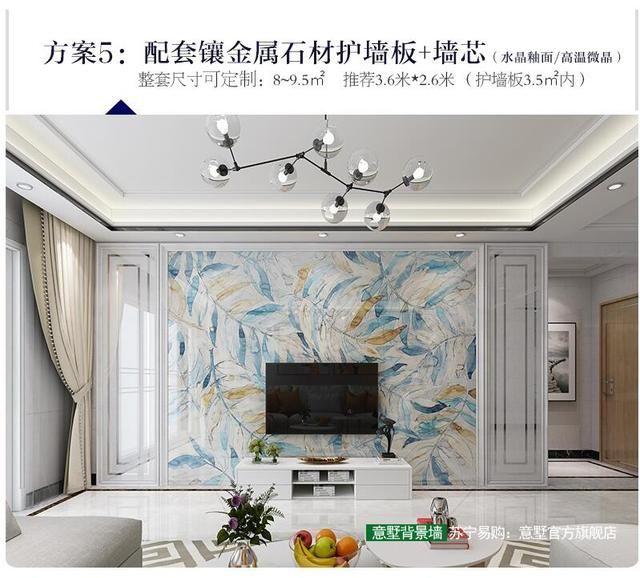 后现代轻奢风格背景墙瓷砖,时尚颜值客厅想怎么搭配都