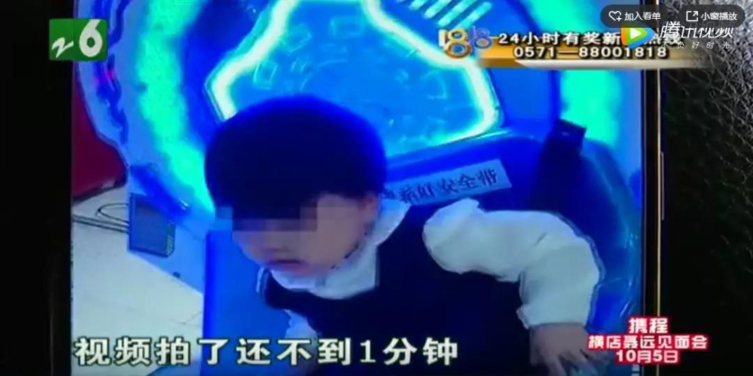 视频曝光!绍兴2岁女童游乐园里摔下来!