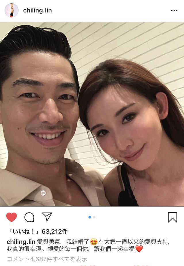 志玲姐姐宣布结婚!日本网友炸锅了