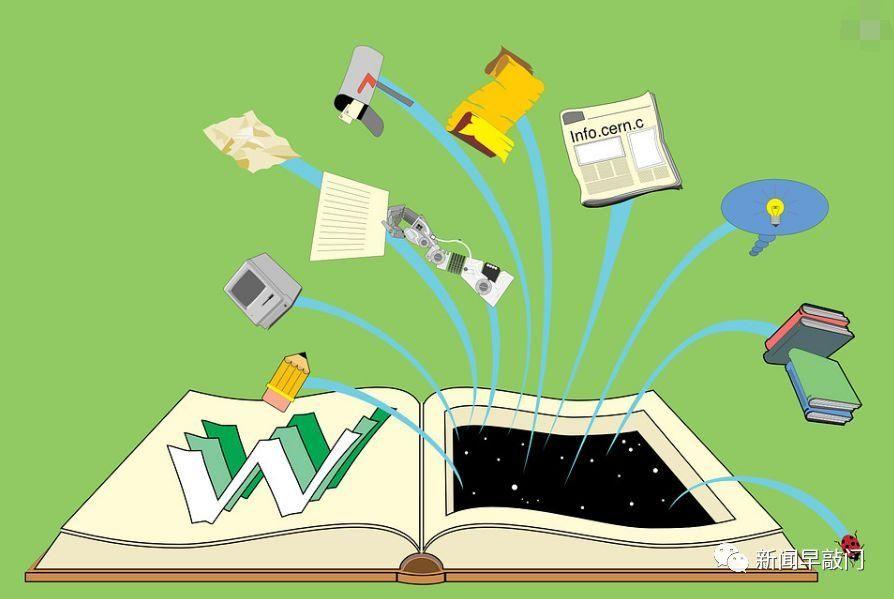 语文基础教育信息化设计展示:人教技术应用教年级四信息单元全国一教案下册应用图片