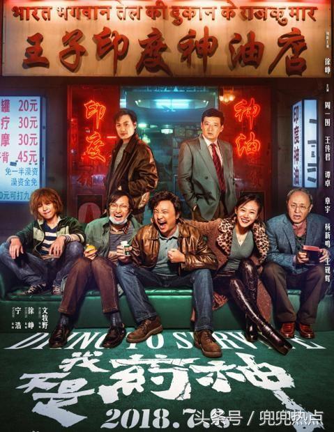 李易峰的《动物世界》导演亲自盖章票房血扑?流量的末路到了?