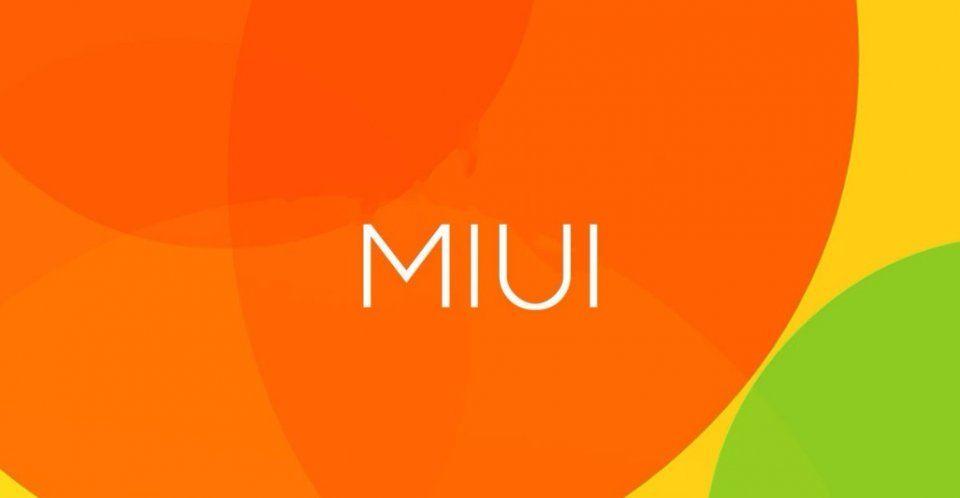 别具匠心,MIUI 11又迎来新消息!产品总监:冬日前一定发布
