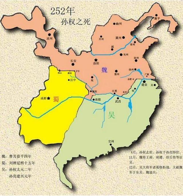 三国地图 247265年三国形势图,献给三国迷的礼物之二