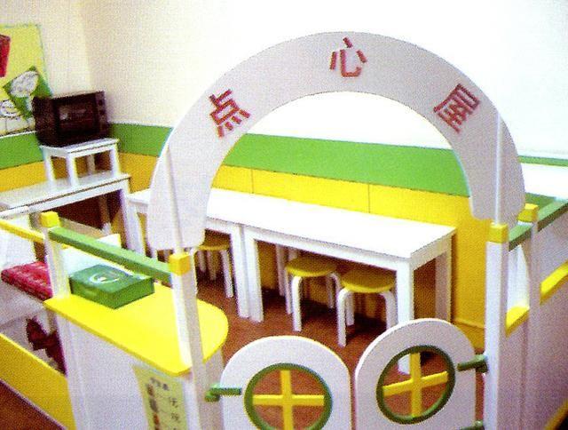 幼儿园中班区角活动主题我爱我家之造高楼,三宝茶,学做点心