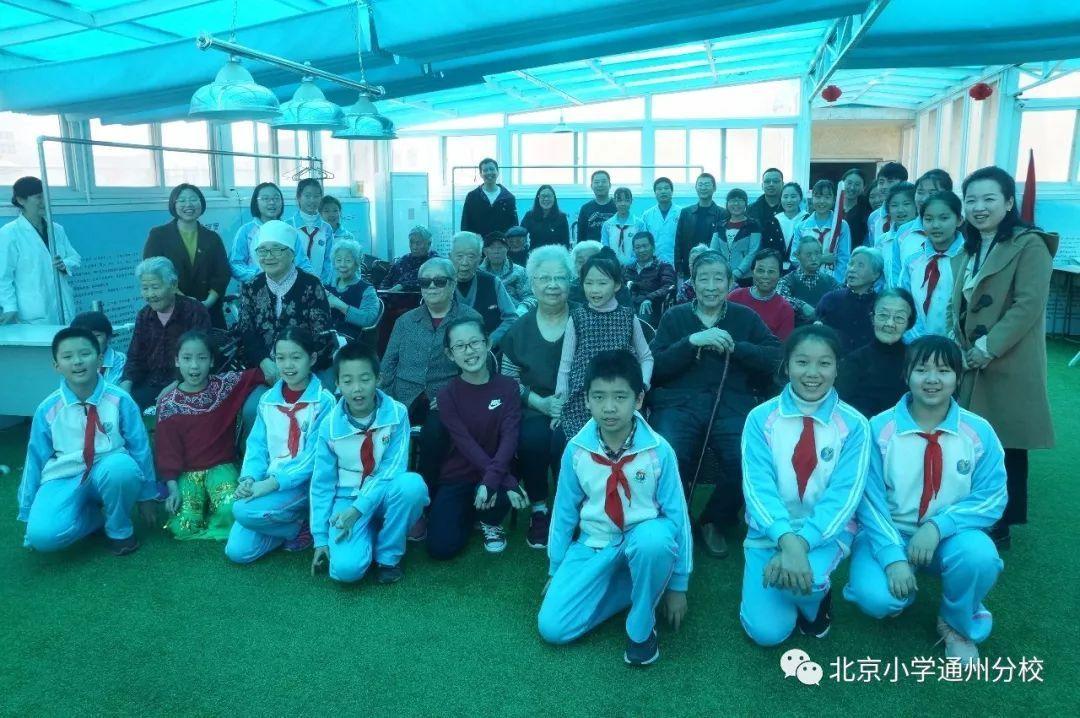 北京小学通州党旗 初心飘扬副中心不忘小学践分校永泰广州市图片
