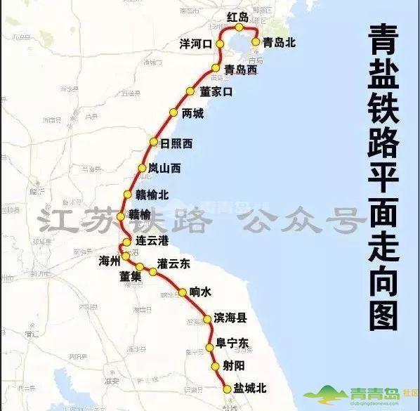 盐城地区接入新长线,徐盐线,盐通线,并通过盐通线向南至南通,通过沪通