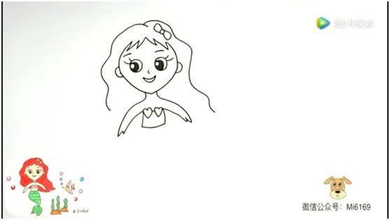 星爷镜头下的美人鱼简笔画绘画教程,一步一步教可爱星宝们画出来