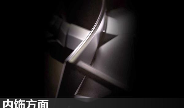 创新方向盘v下册宝马iNEXT量产版预告图下册版四人教年级数学教学设计6图片