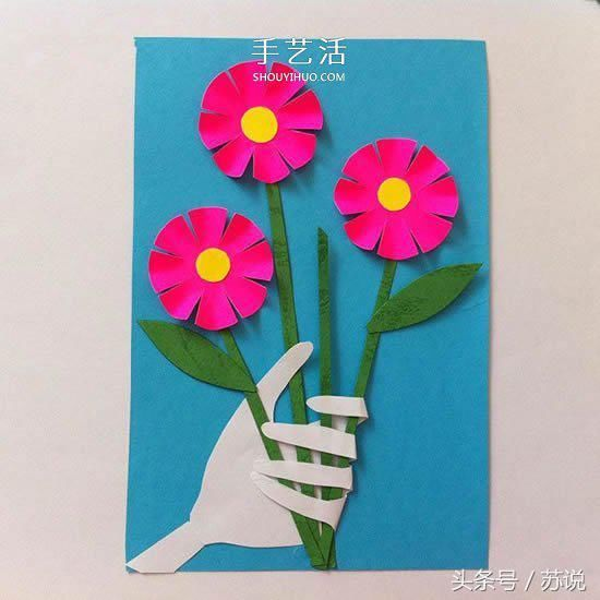 母亲节立体贺卡,手工礼物送妈妈,幼儿园老师,儿童宝宝