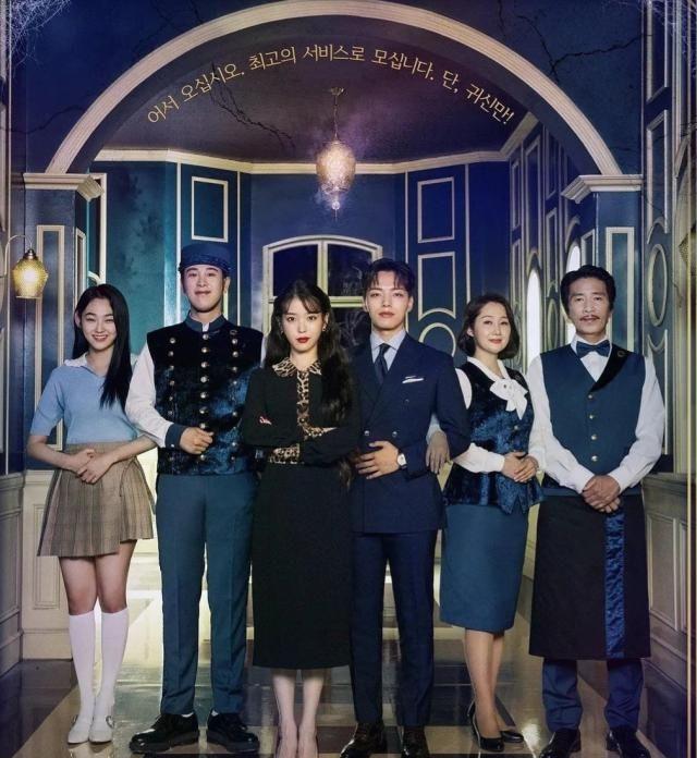 韩剧《德鲁纳酒店》不同于以往韩剧的三项看点,让它备受关注