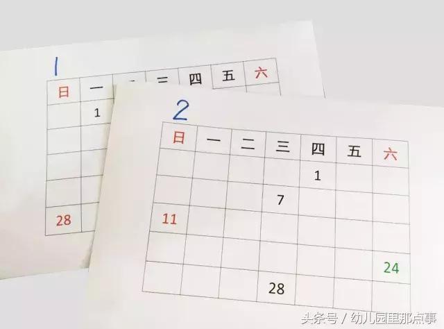 幼儿园新年区角手工作品之格子灯笼,新年月历,贺卡,印