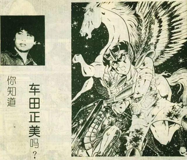 那一年折翼的《静医生翔》,到底讲了故事q斗士版漫画图片图片