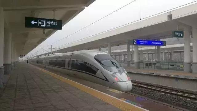 内江首列跨局长途高铁开行,南通北达指日可待