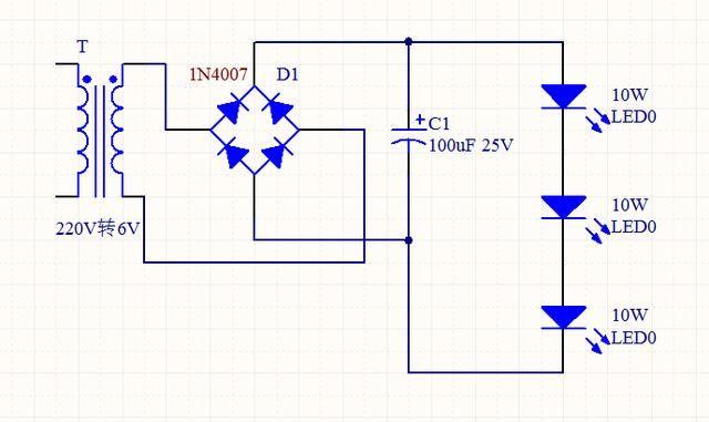 动手做个220v功率30w的led灯,可以用来家里照明