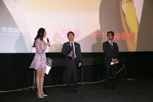 《假面饭店》亮相北京国际电影节引发口碑热议