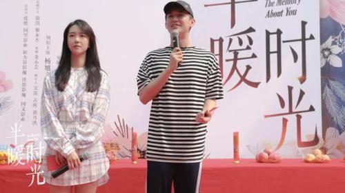 青春剧《半暖时光》近日在北京举行开机仪式