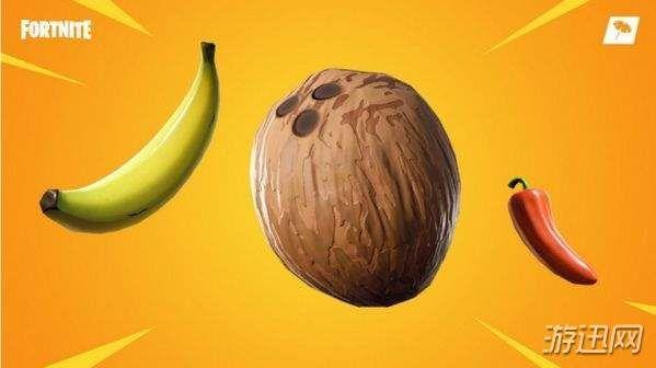 堡垒之夜香蕉椰子辣椒刷新位置及效果解析
