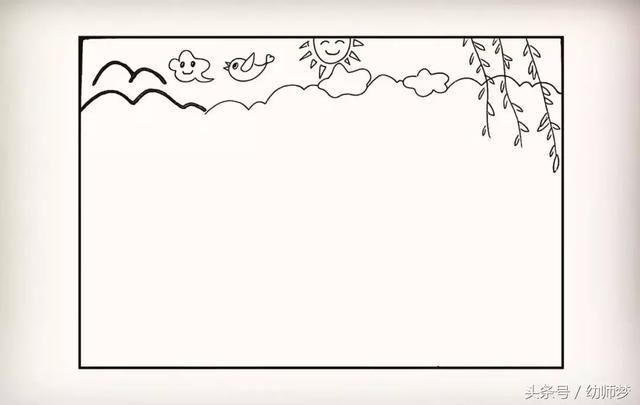 草地边框简笔画