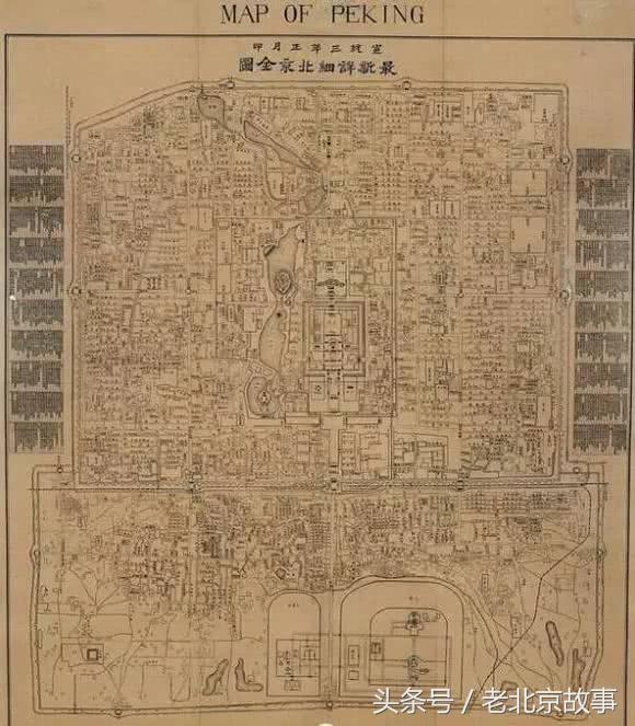 古代皇城结构图