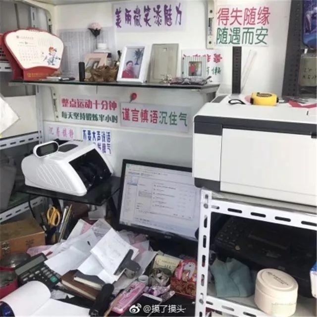每一个打印店的老板都是被生活逼成了狠人!