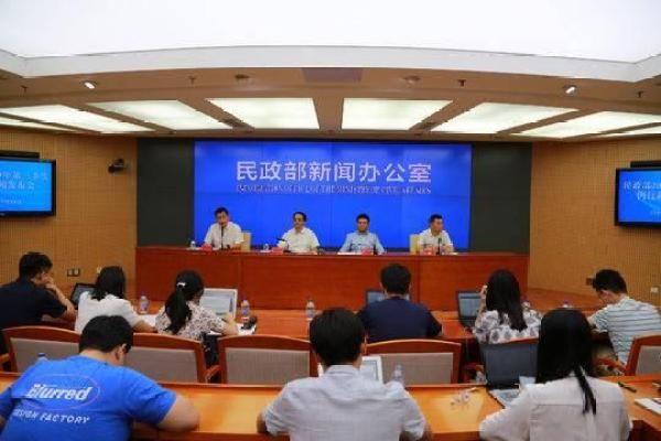 民政部:关注社会成员心理问题 目前已有348所高校开设社会工作专业