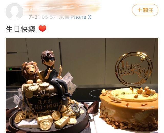 罗志祥周扬青偷偷结婚了吗?制造浪漫生日惊喜,与罗妈妈互动亲昵