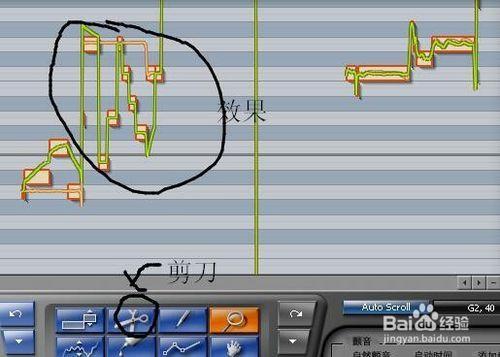 音高修正软件WavesTune使用手册 听语音