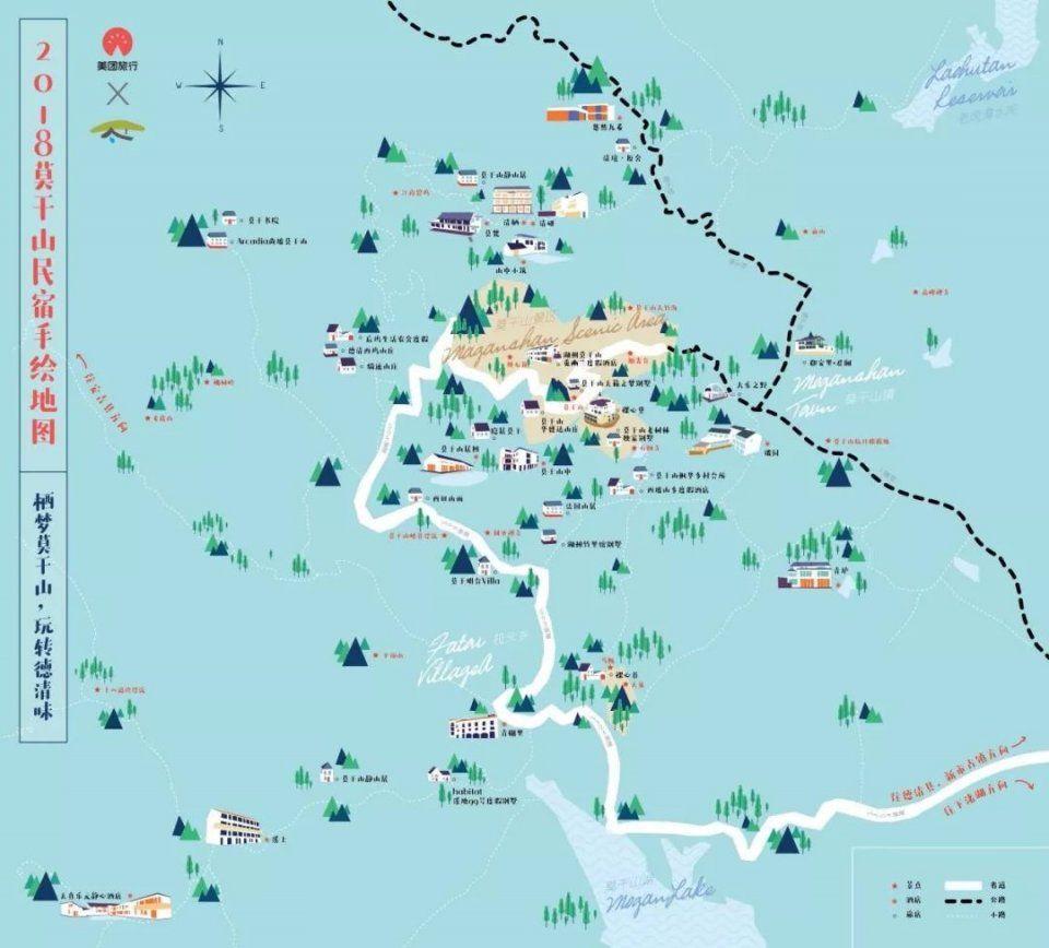 2018莫干山民宿手绘地图