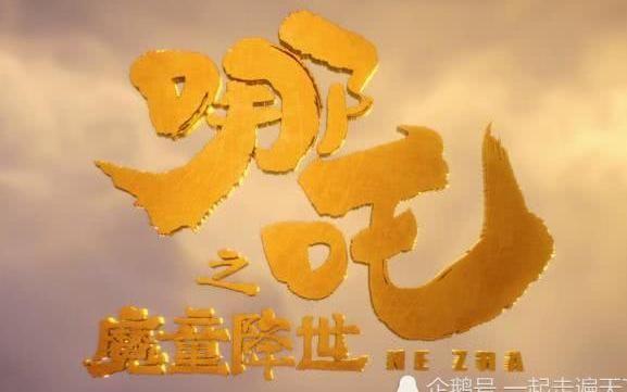 <b>哪吒是安徽人?传说中的陈塘关,究竟在哪</b>
