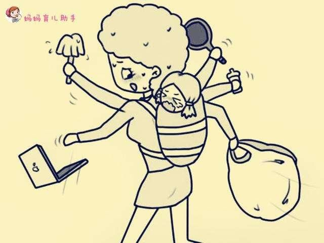 动漫 简笔画 卡通 漫画 手绘 头像 线稿 640_480