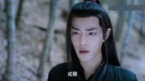 陈情令:魏婴看到蓝湛戒鞭时,有谁注意到阿羡的表情,一秒泪崩!