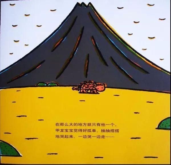 中文绘本《你看起来好像很好吃》宫西达也 在线观看阅读 视频在线播放-第4张图片-58绘本网-专注儿童绘本批发销售。