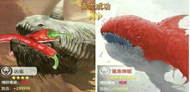 北冥有鱼,其名为鲲,进化全靠吞 游戏广告成功洗脑