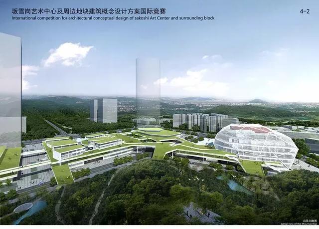 深圳大学城市规划设计研究院有限公司(联合体) 华南理工大学建筑设计