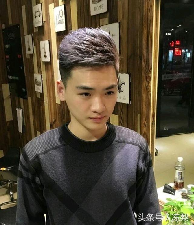 男士发型2018新款潮流_不用烫染2018男士流行发型短发