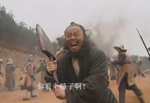 女孩子撒娇v动态动态,李逵:你看个表情啊,欧尼包子锤子表情图片