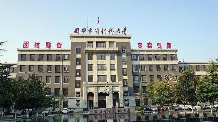 """华为""""最偏爱""""的10 所大学, 清华北大无缘, 上海交大排第9"""