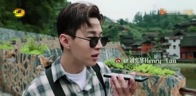 """《向往的生活》收官,""""戏精""""刘宪华超有梗,为啥找不到像他的人"""