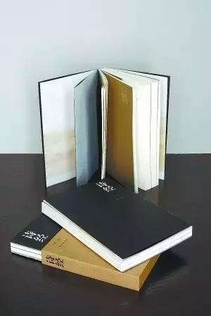 """杨涛书籍设计后设计时代:从""""书籍装帧设计""""到""""现代书籍设计"""""""