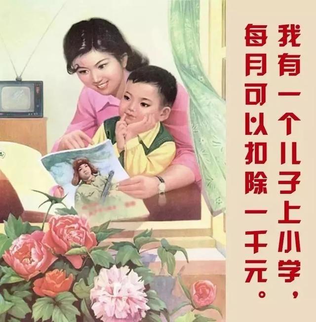 2019宁夏节假日放假安排公布 开斋节 古尔邦节 新个税公布我们能省下多少钱