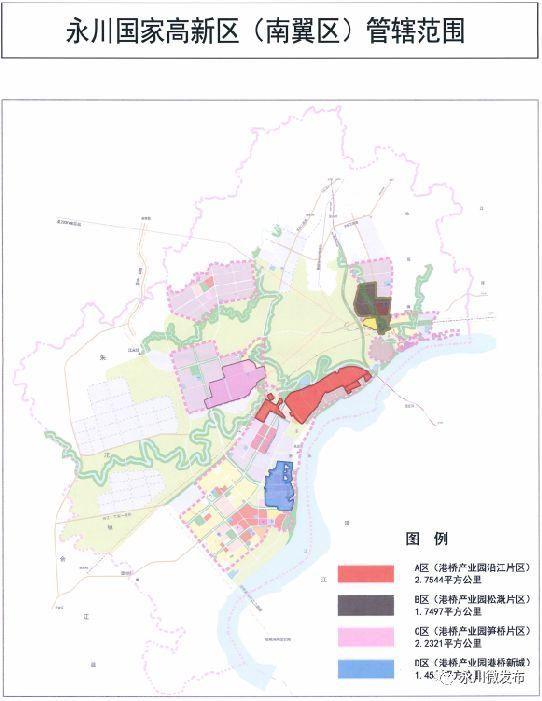 永川城区街道地图