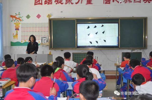 奈曼旗第二小学开设书法课啦!老师竟然是这些